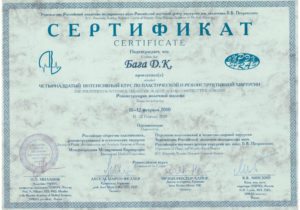 certificate_201002_11