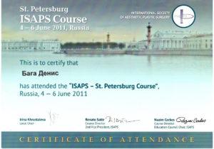 certificate_201106_04