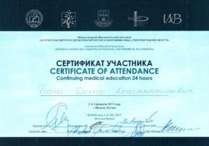 certificate_201102_05