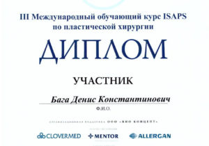 certificate_201306_09