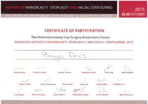 certificate_201510_25