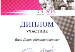 certificate_201902_09