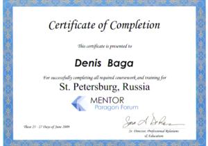 certificate_200906_25