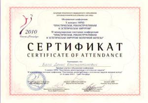 certificate_201006_24