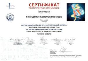 certificate_201006_10