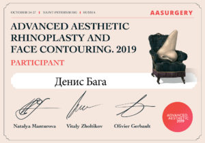certificate_201910_27