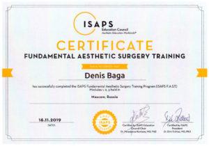 certificate_201911_16