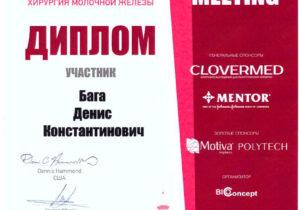 certificate_202002_15